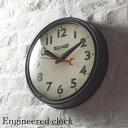 Engineered-clock/エンジニアードクロック【時計 壁掛け ロンドン インダストリアル アンティーク 北欧 カフェ】
