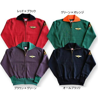 Everywhere in the whole country! I work on it newly in winter in the autumn of 2018! 100% of sweat shirt full zip turtleneck (A.M.A.& FLYING WHEEL PATCH) men's & Lady's cotton