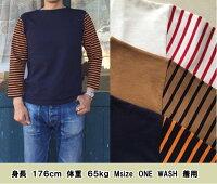 全国どこでも送料無料!!春夏新作!!【CUSHMAN】ボーダースリーブバスクTシャツ(9分袖)【クッシュマン】メンズ&レディースTシャツ