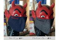 全国どこでも送料無料!!新作!!【CUSHMAN】マスク4枚セットロゴ刺繍入りマスクコットン100%【クッシュマン】メンズ&レディース布洗えるマスク快適日本製