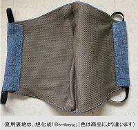【クッシュマン5,000円以上お買い上げのお客様専用】マスク単品・同梱限定