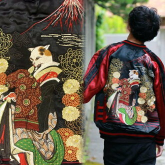 Everywhere in the whole country! I work on it newly in winter in the autumn of 2018! Cat high-class prostitute embroidery ska Jean men & Lady's sum pattern black