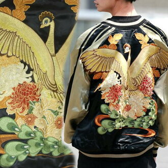 Everywhere in the whole country! I work on it newly in winter in the autumn of 2018! Firebird and Chrysanthemum flower embroidery ska Jean firebird X Switch Planning men & Lady's sum pattern embroidery Osamu Tezuka collaboration