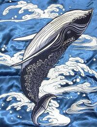 全国どこでも送料無料!2018年秋冬新作!【Japanesque】波に鯨刺繍スカジャン【ジャパネスク】メンズ&レディース和柄