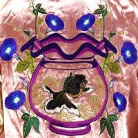 全国どこでも送料無料!2019年秋冬新作!【Japanesque】金魚鉢刺繍スカジャン【ジャパネスク】メンズ&レディース和柄