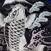 全国どこでも送料無料!2020年春夏新作!【Japanesque】波に鯉刺繍スカジャン【ジャパネスク】メンズ&レディースリバーシブル和柄