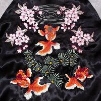 全国どこでも送料無料!2020年春夏新作!【Japanesque】桜と金魚刺繍スカジャン【ジャパネスク】メンズ&レディースリバーシブル和柄