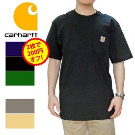 【2枚で200円値引き】 CARHARTT カーハートK87 ポケットtシャツ ビッグシルエット ビッグtシャツ ポケt