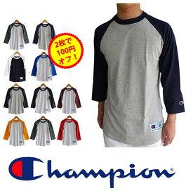 (2枚で100円オフクーポン) チャンピオン ラグラン ベースボール tシャツ Champion 七分袖 ロンt 長袖 ラグランスリーブ tシャツ メンズ