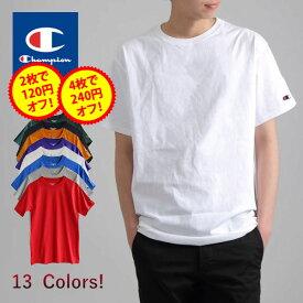 【更に2枚で120円オフ、4枚で240円オフ】CHAMPION チャンピオン メンズ 無地 半袖 tシャツ 大きいサイズ T-SHIRT Tシャツ ロゴ付き ワンポイントロゴ レディース ユニセックス