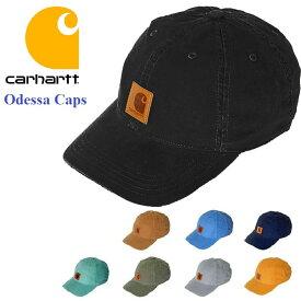CARHARTT カーハート メンズ キャップ ストーンワッシュ オデッサキャップ ワッシュ加工 帽子 アメリカ usa フリーサイズ
