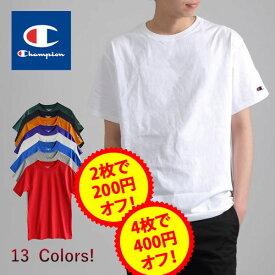 【P+1倍 & 2枚で200円引き、4枚で400円引きクーポン】 CHAMPION チャンピオン メンズ 無地 半袖 tシャツ 大きいサイズ T-SHIRT Tシャツ ロゴ付き ワンポイントロゴ レディース ユニセックス