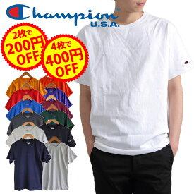 ★2枚/200円OFF、4枚/400円OFFクーポン★ CHAMPION チャンピオン メンズ 無地 半袖 tシャツ 大きいサイズ T-SHIRT Tシャツ ロゴ付き ワンポイントロゴ レディース ユニセックス 1153