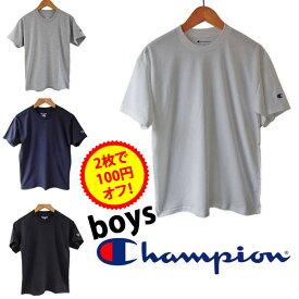 【2枚で100円引きクーポン】 CHAMPION BOYS チャンピオン キッズ tシャツ 無地 ボーイズ レディース