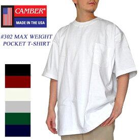 CAMBER キャンバー 302 8オンス マックスウエイト ポケット tシャツ ヘビーウェイト厚手 大きいサイズ XL XXL ポケt