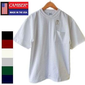 CAMBERキャンバー302 8オンス マックスウエイト ポケット Tシャツ