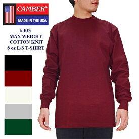 CAMBER 305 キャンバー マックスウェイト ロンt 長袖tシャツ ロングTシャツ ロンT 無地 アメリカ企画 アメリカ USA ビッグシルエット ビッグサイズ 大きいサイズ