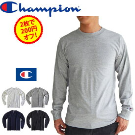 【すぐに使える、2枚で200円オフクーポン】 チャンピオン ロンt ロングスリーブtシャツ CHAMPION メンズ 無地 長袖tシャツロングtシャツ USA ロンティー ロンtシャツ 袖ロゴ