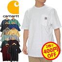 【2枚で400円OFFクーポン】 CARHARTT カーハート K87 tシャツ メンズ ポケットtシャツ ビッグシルエット ビッグtシャ…