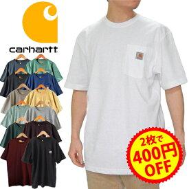 【2枚で400円OFFクーポン】 CARHARTT カーハート K87 tシャツ メンズ ポケットtシャツ ビッグシルエット ビッグtシャツ ポケt