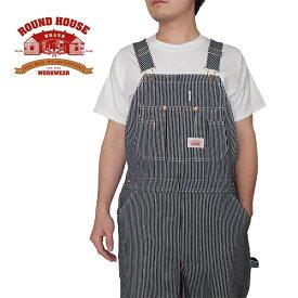 日本人向けレングス30インチROUND HOUSE ラウンドハウス ヒッコリー ストライプ オーバーオール 45 MADE IN USA アメリカ製