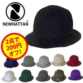【P+1倍 & 2点で100円値引き】 ニューハッタン テニスハット NEWHATTAN TENNIS HATS METRO HAT メトロハット 帽子 サファリハット メンズ レディース 大きいサイズ