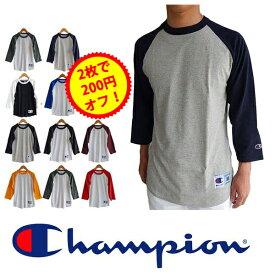 【2枚で200円値引き】 チャンピオン ラグラン ベースボール tシャツ Champion 七分袖 ロンt 長袖 ラグランスリーブ tシャツ メンズ