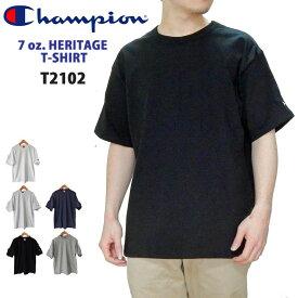 CHAMPION チャンピオン ヘリテージtシャツ 7オンス ヘビーウェイトメンズ 無地 大きいサイズ 厚手 usa xl ビッグtシャツ HERITAGE Tシャツ