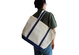 18オンス 厚手 キャンバス 帆布 大きめ トートバッグ Lサイズメンズ レディース 海外限定ビッグトートバッグ ビッグサイズ LL BEAN