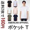 美国服装口袋 T 衬衫美国服装 2406
