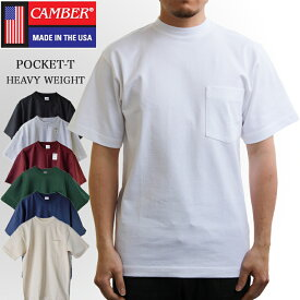 CAMBER MAX WEIGHT キャンバー 302 8オンス マックスウエイト ポケット tシャツ ヘビーウェイト厚手 大きいサイズ XL XXL ポケt