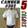 CAMBER302