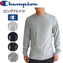 CHAMPION チャンピオンメンズ 無地 長袖tシャツ ロンt ロングスリーブロングtシャツ USA限定モデル 黒