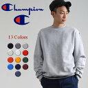 CHAMPION チャンピオン メンズ無地 トレーナー スウェットシャツ ホワイト ブラック 裏起毛 ビッグシルエット