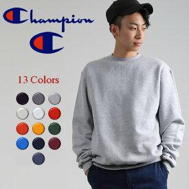 レビューで600円クーポン CHAMPION チャンピオン メンズ無地 トレーナー スウェットシャツ ホワイト ブラック 裏起毛 ビッグシルエット