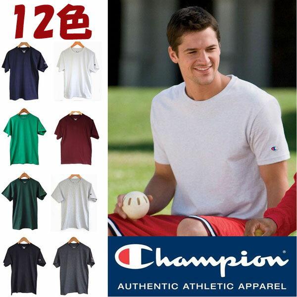【お盆休み中も発送します】【2枚まで送料180円。】CHAMPION チャンピオン メンズ 無地 半袖 tシャツ
