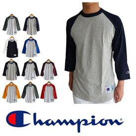 10月10日、再入荷。Champion チャンピオンラグラン袖 七分袖 ベースボールTシャツ ロンt 長袖 ロングスリーブ tシャツ