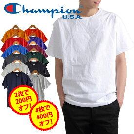 ★200円OFF、400円OFFクーポン★ CHAMPION チャンピオン メンズ 無地 半袖 tシャツ 大きいサイズ T-SHIRT Tシャツ ロゴ付き ワンポイントロゴ レディース ユニセックス 1153