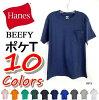 HANES BEEFY-T Hanes B费素色口袋t衬衫