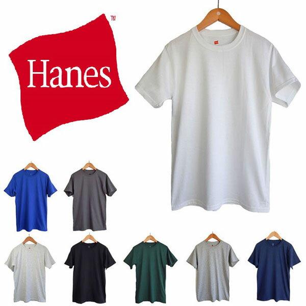 【メール便なら、2枚まで送料180円♪】 HANES T SHIRTヘインズ 5.2oz メンズ 無地 Tシャツ
