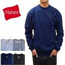 【レビューで、500円クーポン】HANES ヘインズ 7.8オンス メンズ 無地 トレーナー スウェットシャツ US企画Comfortblend Ecosmar...