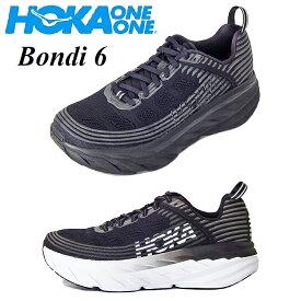 HOKA ONE ONE BONDI 6 ホカオネオネ ボンダイ6 メンズ スニーカー