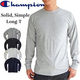 チャンピオン ロンt ロングスリーブ tシャツ CHAMPION メンズ 無地 長袖tシャツロングtシャツ USA ロンティ ロンtシャツ 袖ロゴ
