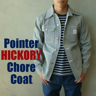 POINTER BRAND brand pointer CHORE COAT チョアコート 48 less washed Hickory stripe coverall jacket