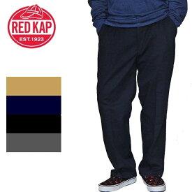 RED KAP レッドキャップ ワークパンツ PT32 2タック 2プリーツ テーパード レングス28 ショートレングス ネイビー ブラック カーキ 黒