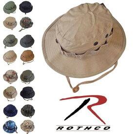 メール便で送料220円ロスコ ROTHCO ブーニーハット ジャングルハット ハイキング 登山 帽子 サファリハット L XL XXL 大きいサイズ 登山帽