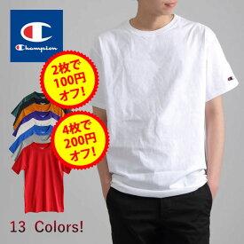 【期間限定 2枚で100円オフ、4枚で200円オフ】CHAMPION チャンピオン メンズ 無地 半袖 tシャツ 大きいサイズ T-SHIRT Tシャツ ロゴ付き ワンポイントロゴ レディース ユニセックス