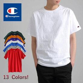 【2枚まで送料180円、2XLは含みません。】CHAMPION チャンピオン メンズ 無地 半袖 tシャツ 大きいサイズ