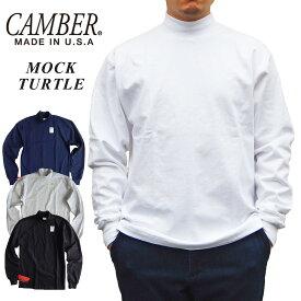CAMBER キャンバー マックスウェイト モックタートル 306 8オンス モックネック タートルネック ロンt 8oz ロング 長袖 made in usa ハイネック