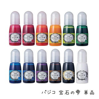 PADICO宝石の雫(レジン専用着色剤)